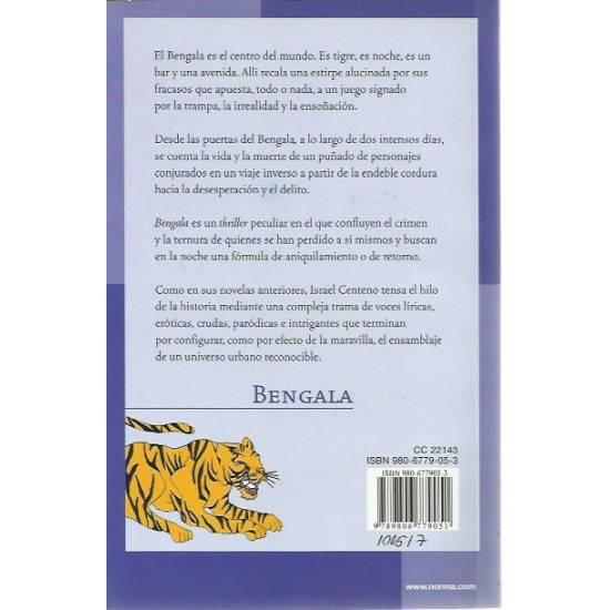 Bengala (novela)